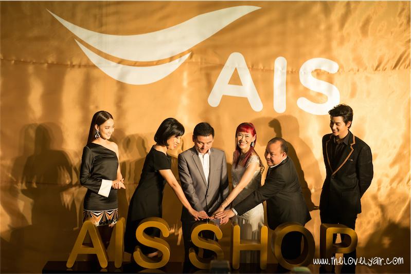 AIS-12