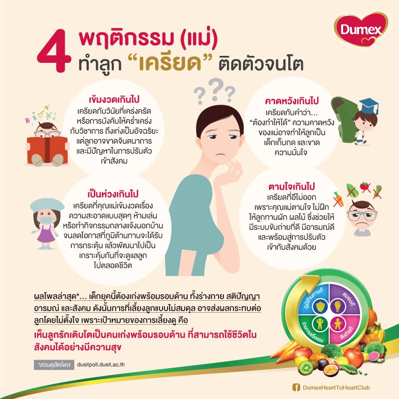 info-5