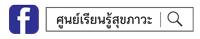 ThaihealthCenter