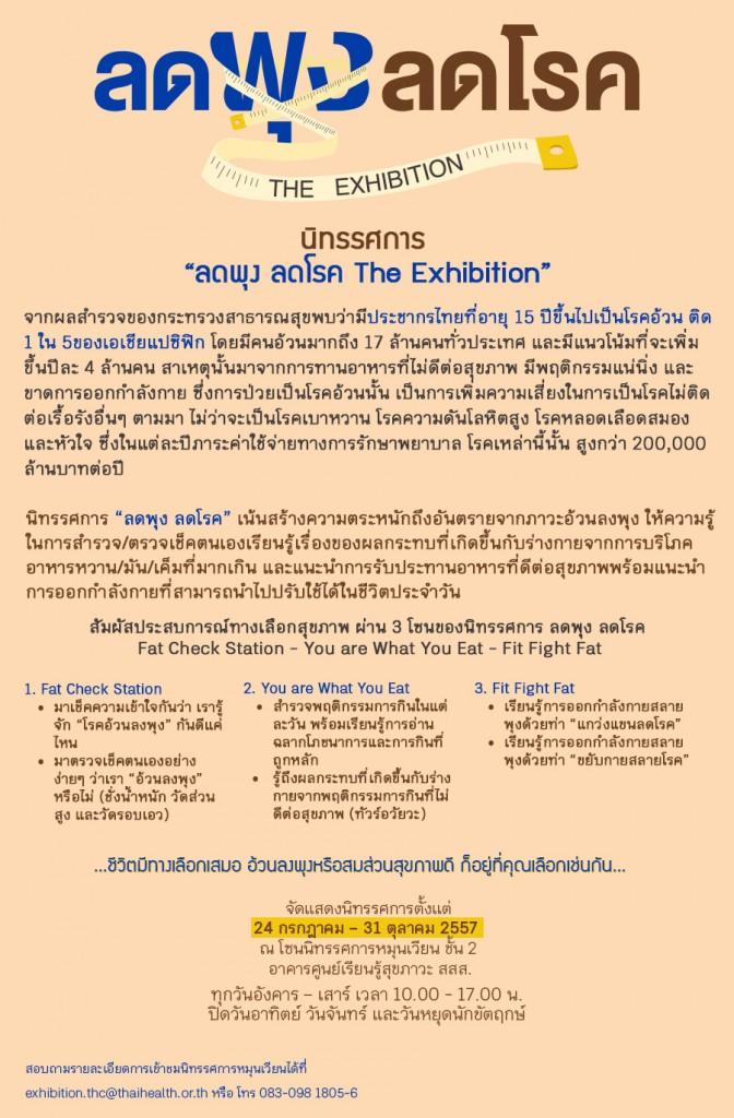 thaihealthcenter22