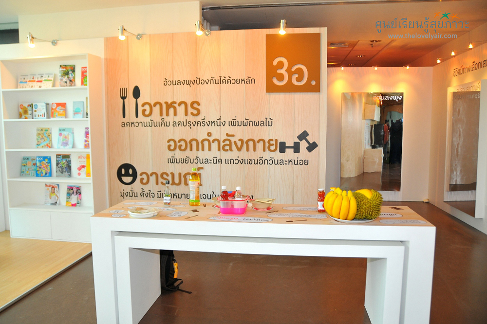 thaihealthcenter23