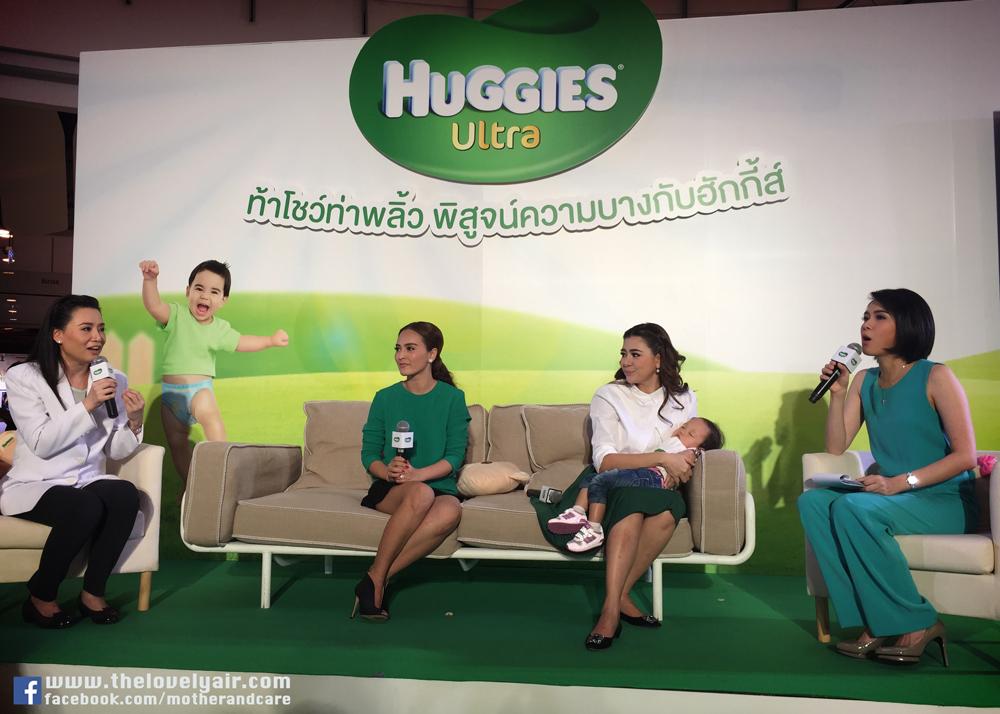 Huggies-lovelyair-3