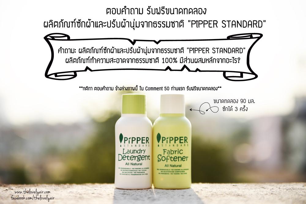 review-Pipper-Standard-by-lovelyair-#11