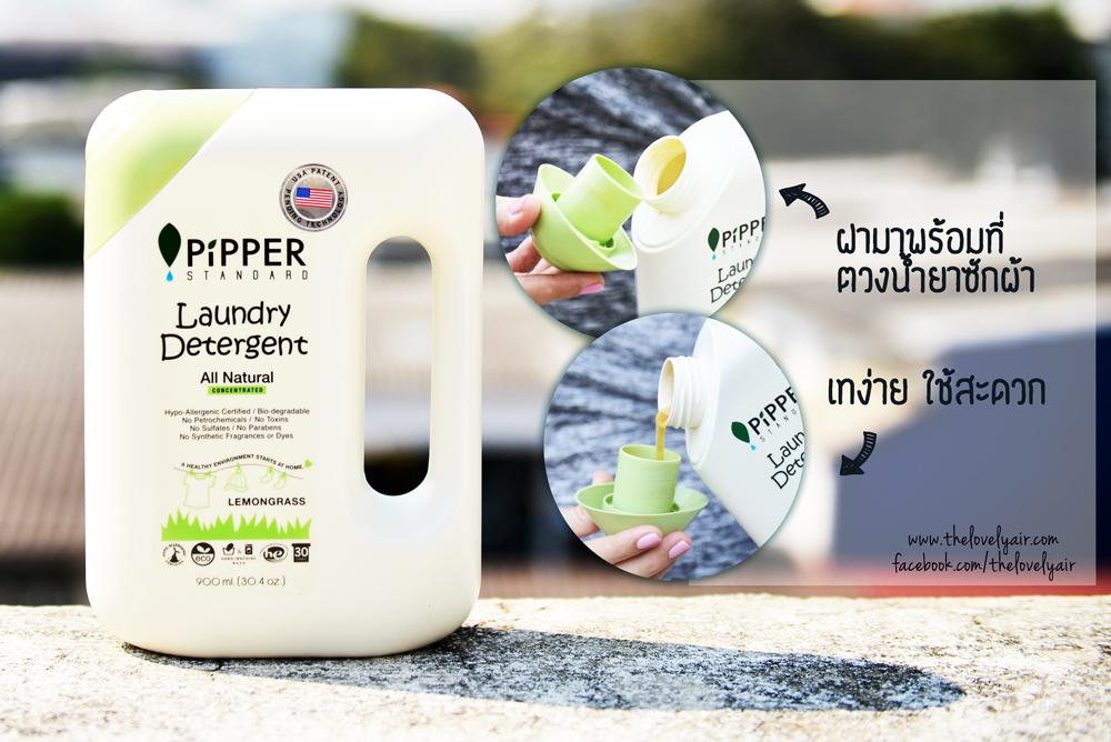 review-Pipper-Standard-by-lovelyair-#3