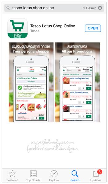 Review-App-Tesco-Lotus-lovelyair.com-blog-blogger-#6