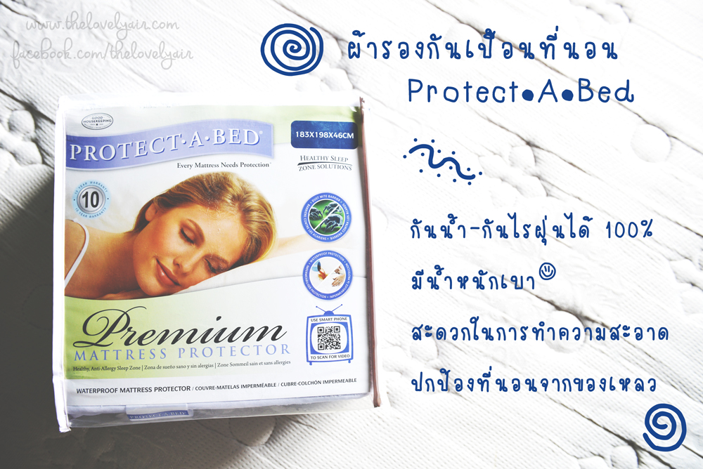 Review-Protect-a-bed-lovelyair.com-Blog-4