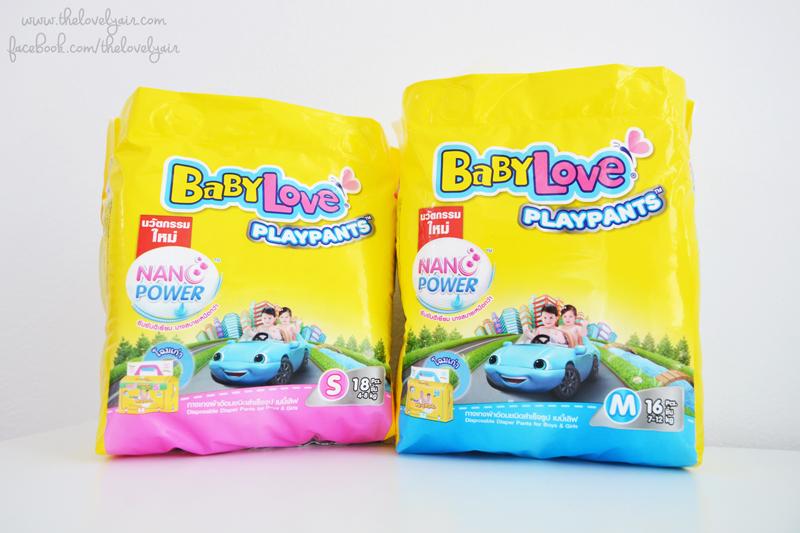 Review-babylove-diaper-lovelyair.com-#7