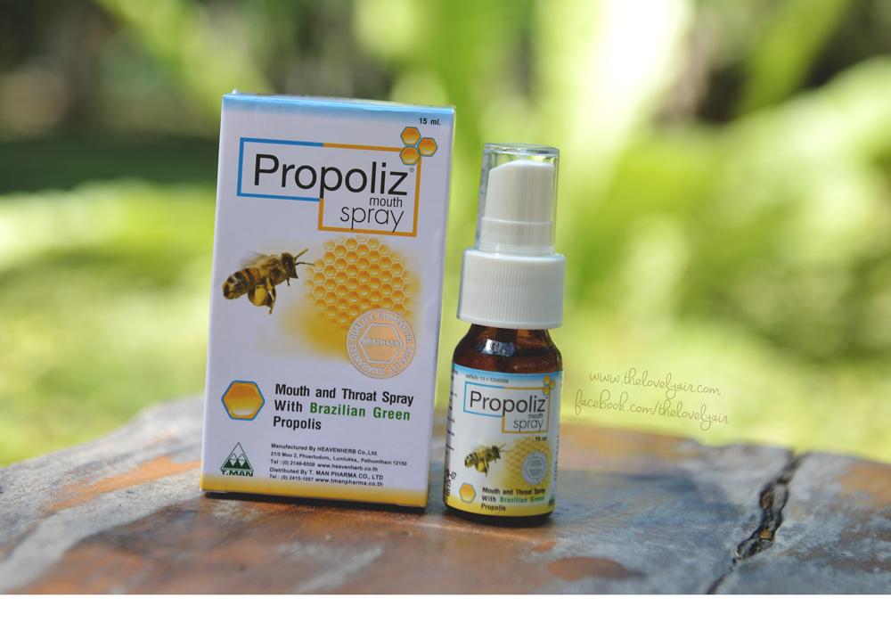 review-propoliz-mouth-spray-lovelyair.com-blog-#4