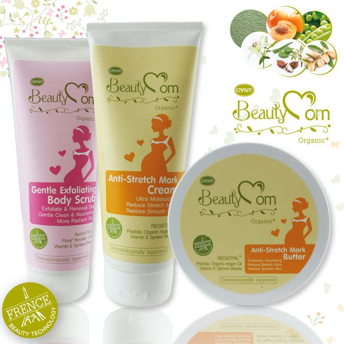 beauty-mom-enfant-lovelyair.com-blogger-13-