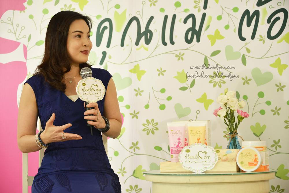beauty-mom-enfant-lovelyair.com-blogger-2-