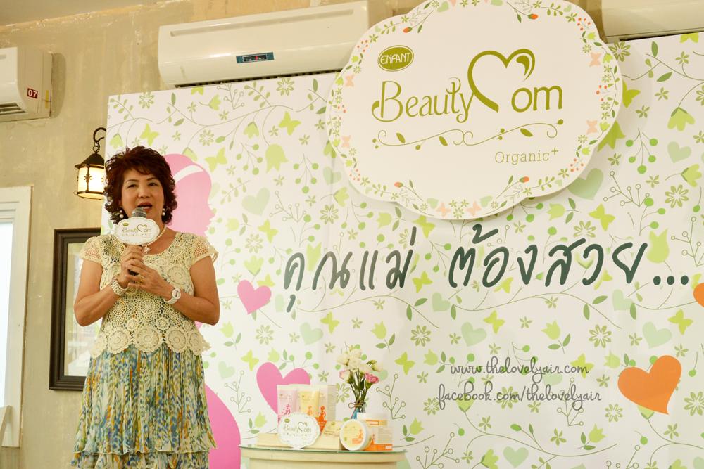 beauty-mom-enfant-lovelyair.com-blogger-4-