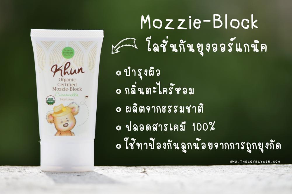 review-khun-organic-lovelyair-11