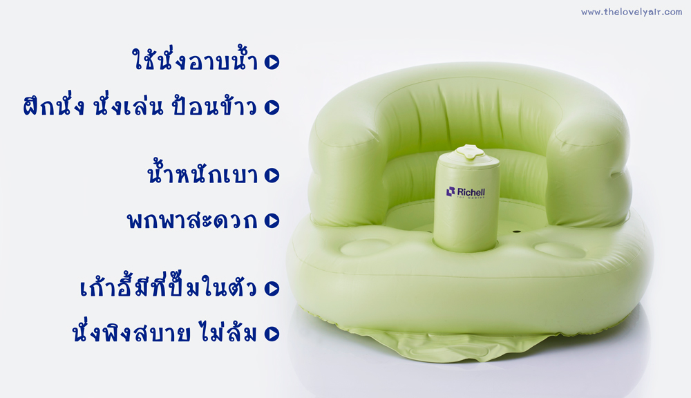 Review-Airy-Baby-Chair-2