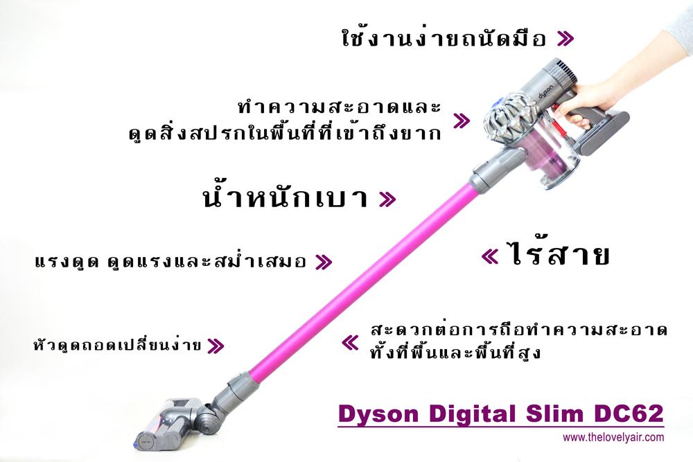 Review-Dyson-DC62-blog-12