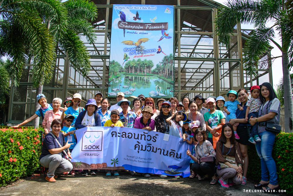 Sook-Travel-lovelyair-Blog-22