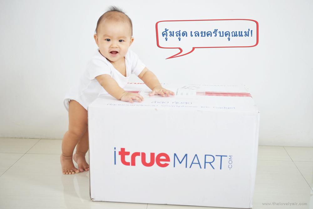 Review-iTrueMart-12