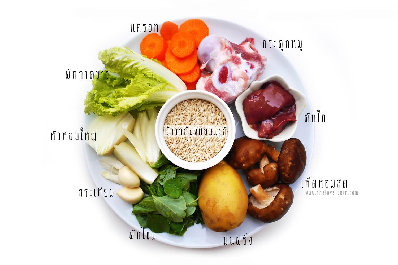 baby-menu-lovelyair-2