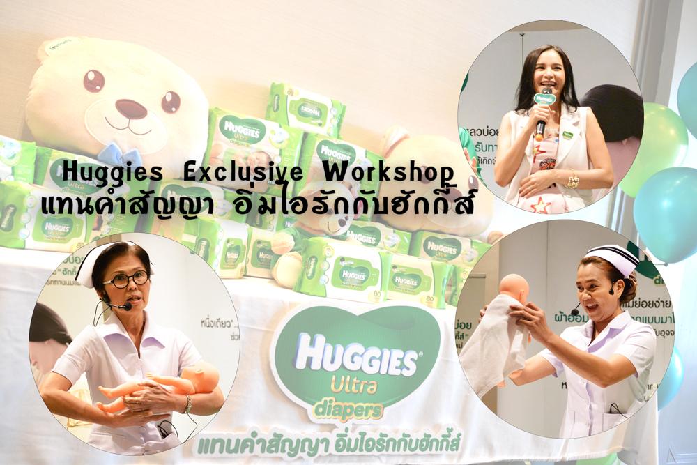 Huggies-WS-11