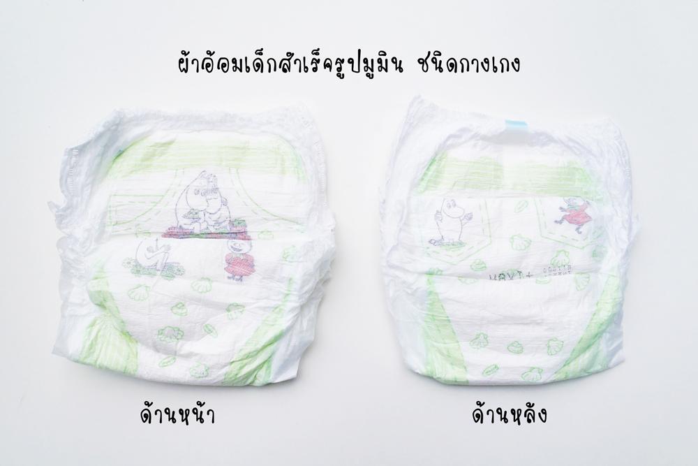 Review-Muumi-Baby-14