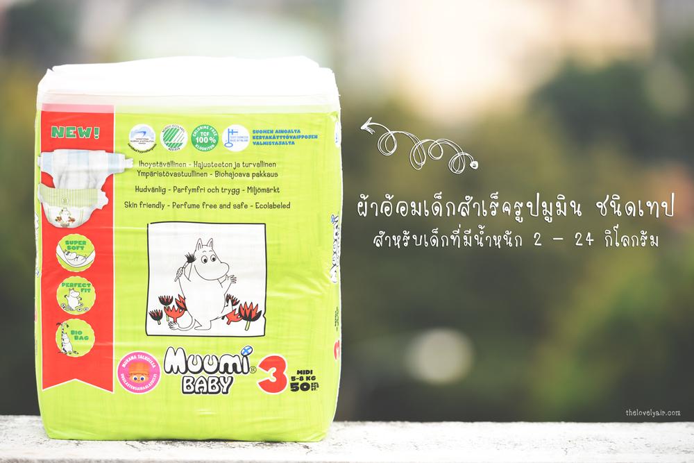 Review-Muumi-Baby-3