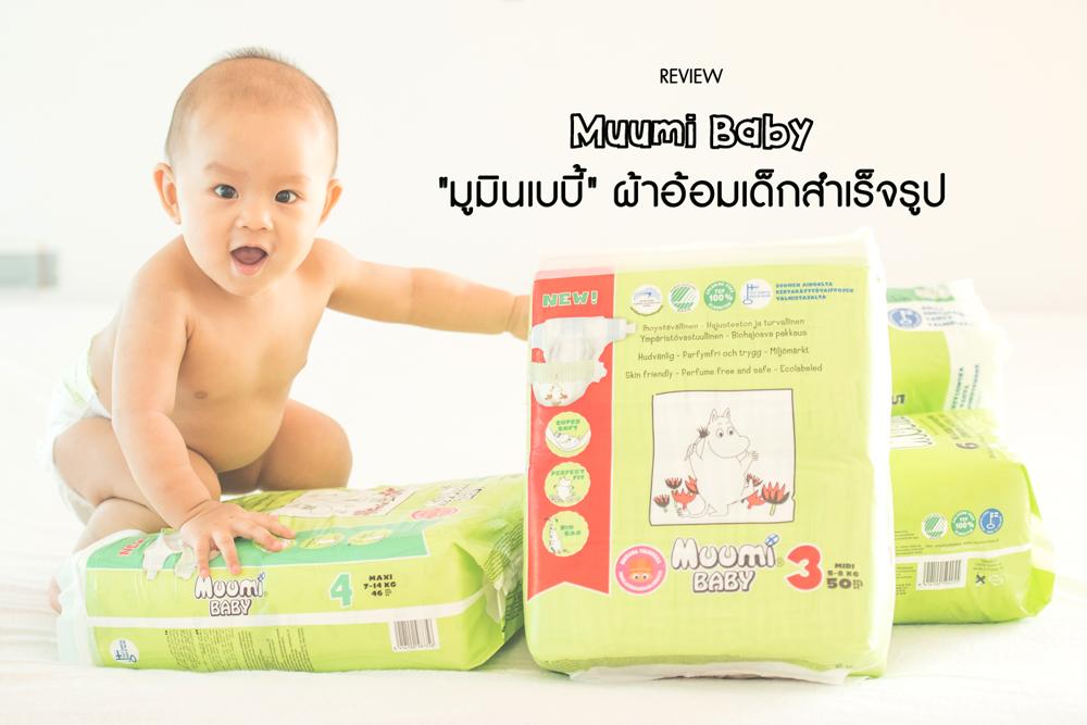 Review-Muuni-Baby-FP