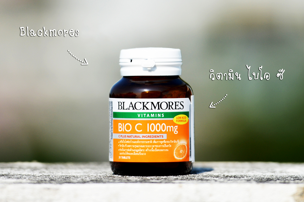 Blackmores-Liquid-Echinacea-RV88