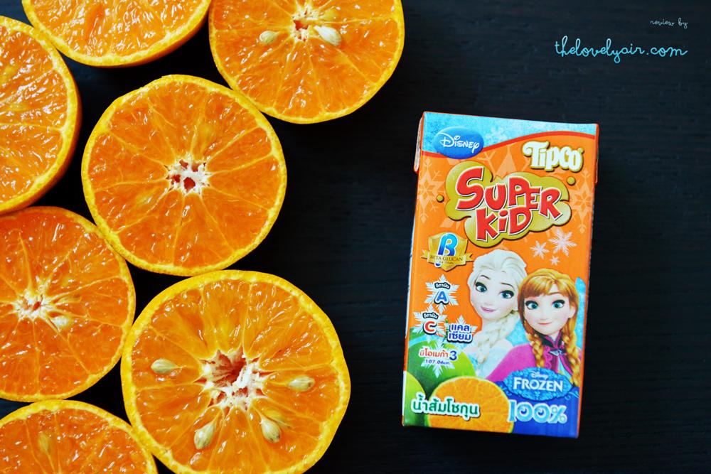Tipco-Super-Kids-lovelyair-5