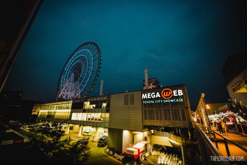 Review Japan 2016 LR-17