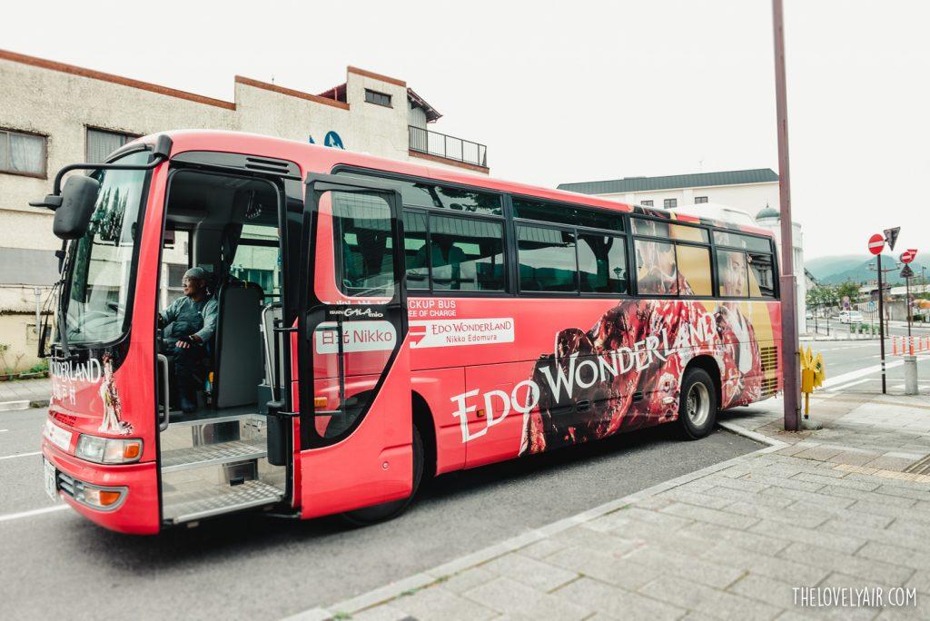 EDO Wonderland-2