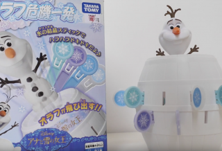 Olaf-1