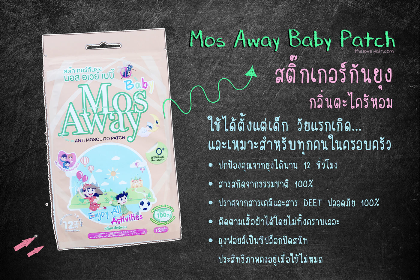 mosaway-review-4