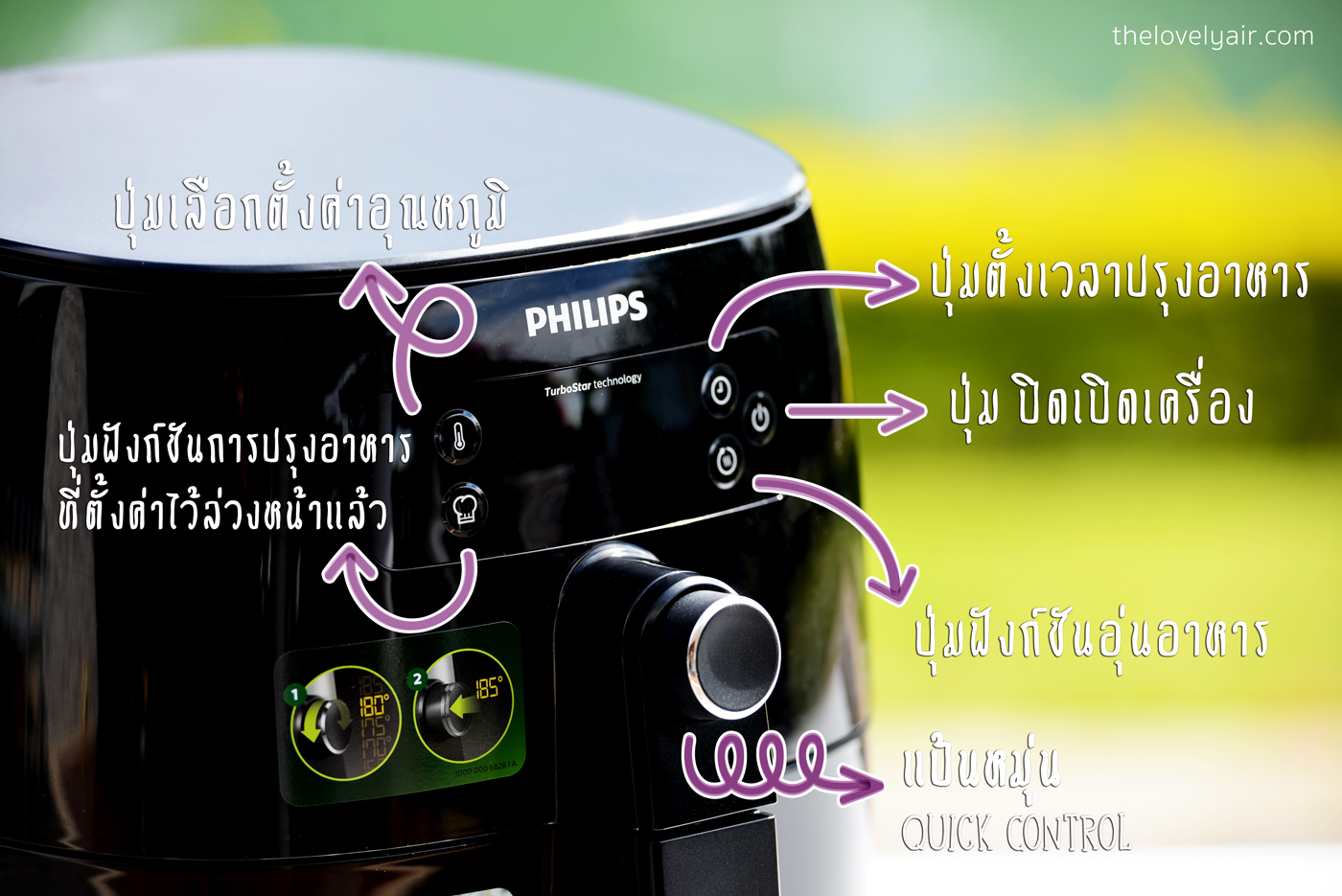 review-philips-airfryer6