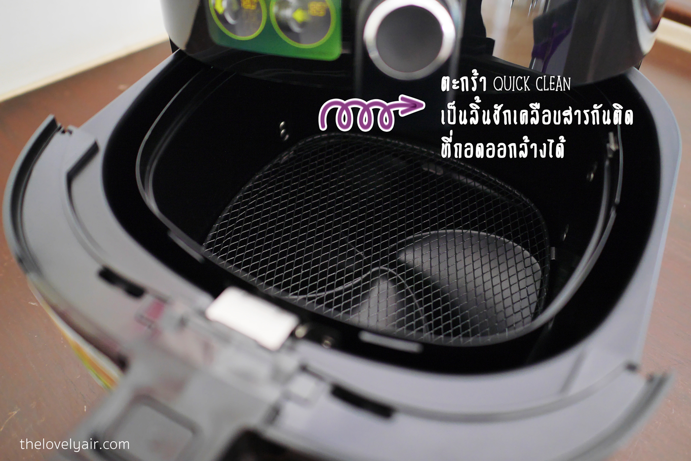 review-philips-airfryer7