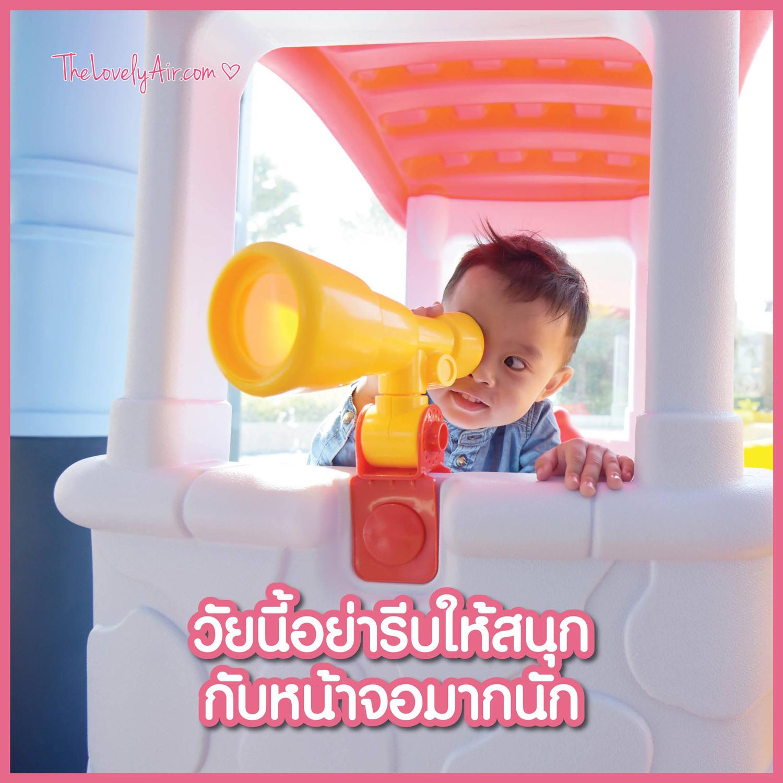 เลี้ยงลูกให้ฉลาด-lovelyair6