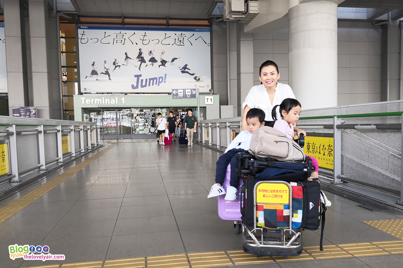 ไปเที่ยวญี่ปุ่น