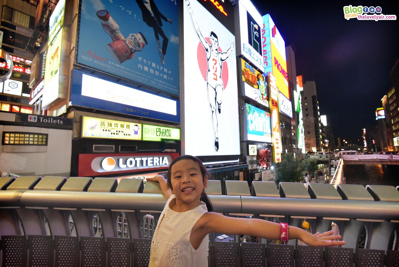 พาลูกไปญี่ปุ่น