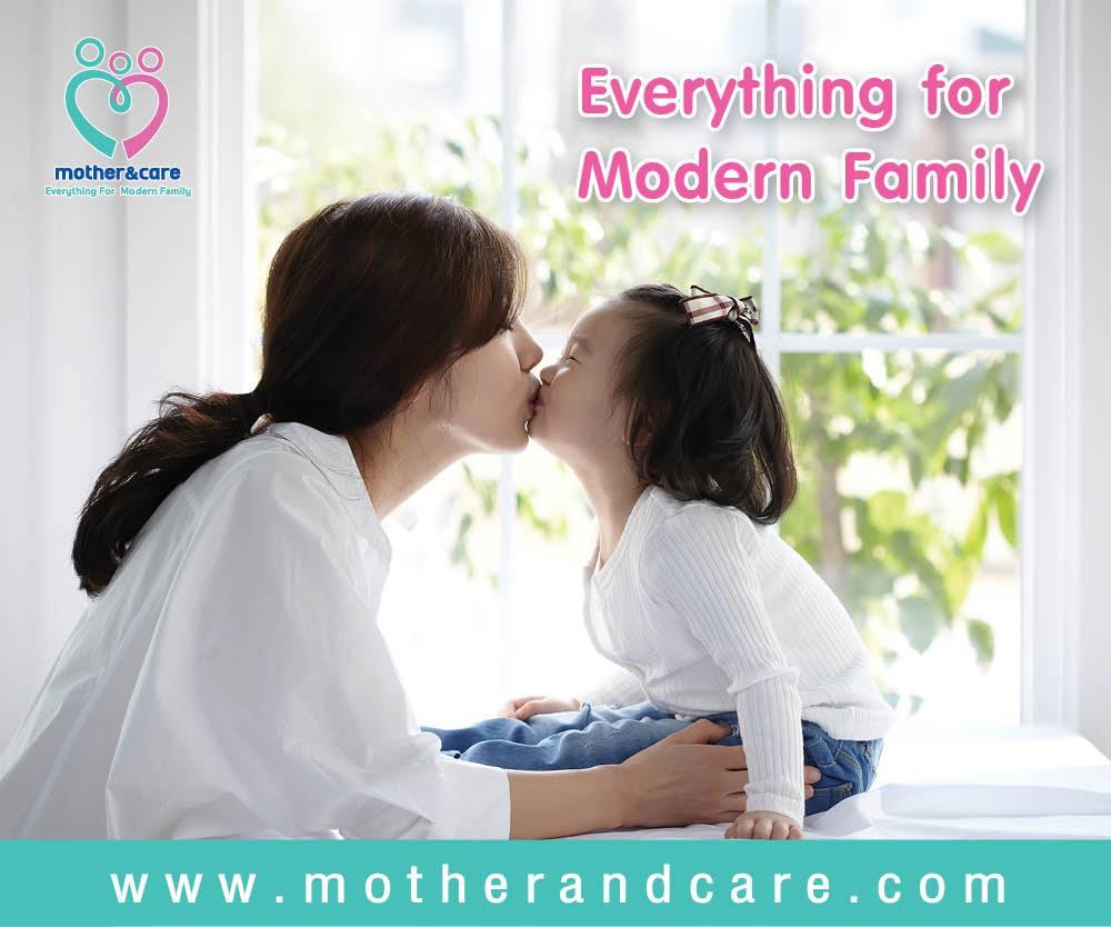 motherandcare banner
